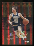 2012/13 Upper Deck Fleer Retro 98-99 Metal Universe Precious Metal Gems #98PM2 Mark Price /50