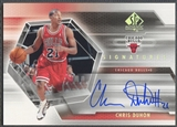 2004/05 SP Authentic #CD Chris Duhon Signatures Rookie Auto