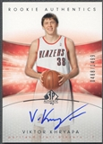 2004/05 SP Authentic #166 Viktor Khryapa Rookie Auto /1499