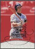 1997 Donruss Signature #105 Larry Walker Auto