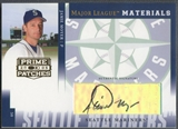 2005 Prime Patches #18 Jamie Moyer Major League Materials Auto