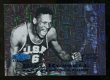 2012/13 Upper Deck Fleer Retro 97-98 Flair Legacy Row 0 #97FL2 Bill Russell /100