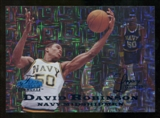 2012/13 Upper Deck Fleer Retro 97-98 Flair Legacy Row 0 #97FL12 David Robinson /100