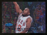 2012/13 Upper Deck Fleer Retro 97-98 Flair Legacy Row 0 #97FL19 Tim Hardaway /100