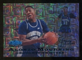 2012/13 Upper Deck Fleer Retro 97-98 Flair Legacy Row 0 #97FL34 Alonzo Mourning /100