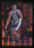 2012/13 Upper Deck Fleer Retro 96-97 Flair Legacy Row 1 #96FL24 Grant Hill /150