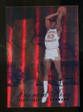 2012/13 Upper Deck Fleer Retro 96-97 Flair Legacy Row 1 #96FL34 Bernard King /150