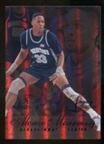 2012/13 Upper Deck Fleer Retro 96-97 Flair Legacy Row 1 #96FL44 Alonzo Mourning /150