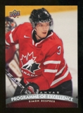 2011/12 Upper Deck Canvas #C269 Simon Despres POE
