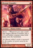 Magic the Gathering Theros Single Akroan Crusader UNPLAYED