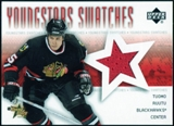 2004/05 Upper Deck YoungStars #YSTR Tuomo Ruutu