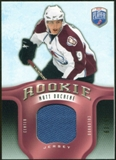2008/09 Upper Deck Be A Player Rookie Redemption Bonus #RR283 Matt Duchene Jersey /99