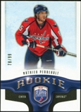 2008/09 Upper Deck Be A Player Rookie Redemption Bonus #RR288 Mathieu Perreault /99