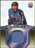 2008/09 Upper Deck Be A Player Rookie Redemption Bonus #RR312 Evander Kane Jersey /99