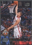 2009/10 Upper Deck #226 Blake Griffin Rookie SP