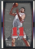 2004/05 SP Game Used #70 Yao Ming Jersey