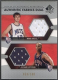 2004/05 SP Authentic #KJ Nenad Krstic & Richard Jefferson Fabrics Dual Jersey #059/100