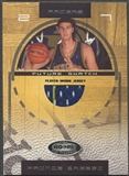 2001/02 Hoops Hot Prospects #105 Primos Brezec Rookie Jersey #0880/1000