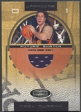 2001/02 Hoops Hot Prospects #94 Troy Murphy Rookie Jersey #0948/1000