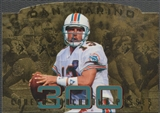 1994 SP #RB1 Dan Marino 300 Career Touchdown Passes Die Cut