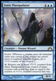 Magic the Gathering Gatecrash Single Simic Manipulator  x4 (Playset) - NEAR MINT (NM)