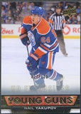 2013-14 Upper Deck #241 Nail Yakupov Rookie Young Gun Exclusives #027/100