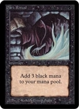 Magic the Gathering Alpha Single Dark Ritual - SLIGHT PLAY (SP)