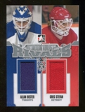 2012/13 In the Game Between The Pipes Rivals Silver #R03 Allan Bester/Greg Stefan /70