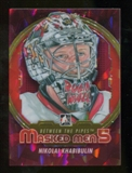 2012/13 In the Game Between The Pipes Masked Men V Rainbow #MM22 Nikolai Khabibulin