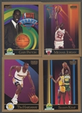 1990/91 Skybox Basketball Complete Set