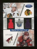 2012/13 Panini Certified Path to the Cup Quarter Finals Dual Jerseys #11 Antoine Vermette/Jonathan Toews /250