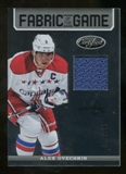 2012/13 Panini Certified Fabric of the Game #41 Alex Ovechkin /299
