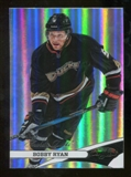 2012/13 Panini Certified Mirror Hot Box #9 Bobby Ryan