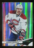 2012/13 Panini Certified Mirror Hot Box #79 Andrei Markov
