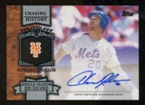 2013 Topps Chasing History Autographs #HJ Howard Johnson Autograph