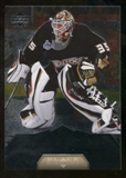 2007/08 Upper Deck Black Diamond #127 Jean-Sebastien Giguere