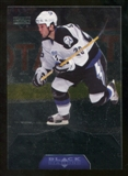 2007/08 Upper Deck Black Diamond #147 Martin St. Louis