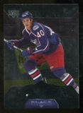 2007/08 Upper Deck Black Diamond #161 Jared Boll