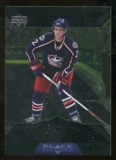 2007/08 Upper Deck Black Diamond #206 Kris Russell
