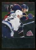 2005/06 Upper Deck Black Diamond #174 Rick Nash