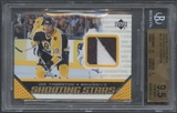 2005/06 Upper Deck #SJT Joe Thornton Shooting Stars Jersey BGS 9.5