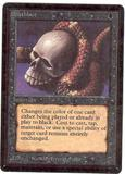 Magic the Gathering Beta Single Deathlace - SLIGHT PLAY (SP)