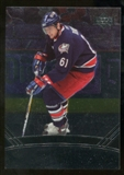 2006/07 Upper Deck Black Diamond #154B Rick Nash