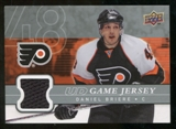 2008/09 Upper Deck Game Jerseys #GJDB Daniel Briere