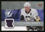 2008/09 Upper Deck Game Jerseys #GJGR Gary Roberts