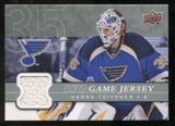 2008/09 Upper Deck Game Jerseys #GJHT Hannu Toivonen