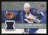 2008/09 Upper Deck Game Jerseys #GJIK Ilya Kovalchuk