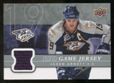 2008/09 Upper Deck Game Jerseys #GJJA Jason Arnott