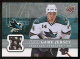 2008/09 Upper Deck Game Jerseys #GJJC Jonathan Cheechoo