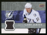2008/09 Upper Deck Game Jerseys #GJJO Jussi Jokinen